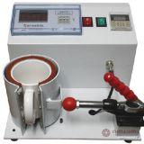Вертикальный термопресс для кружек (диаметр 7,5-9см)