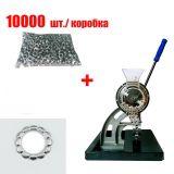 Полуавтоматическая машинка для пробивки и установки люверсов №4 + 10000 люверсов