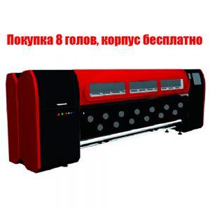 Специальная цена на широкоформатный сольвентный принтер Kоnica KM512LN-42pl Leg-B (3200мм) --Покупка 8 голов, корпус бесплатно